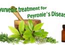 Ayurvedic treatment for Peyronie's Disease