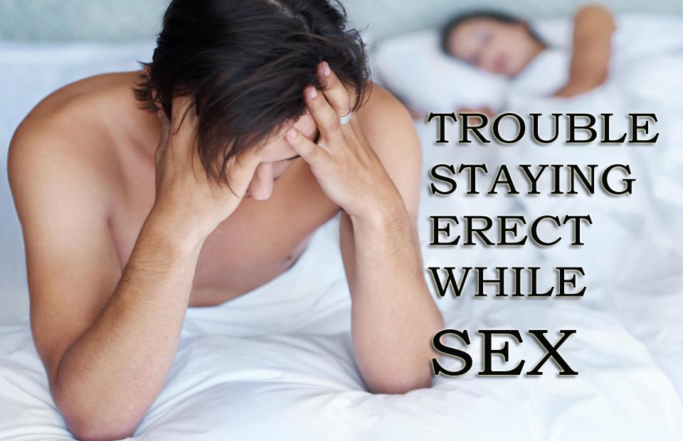 trouble-staying-erect